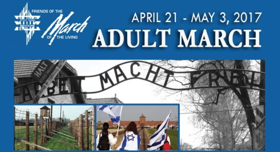 ADULT MARCH 2017