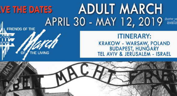 ADULT MARCH 2019